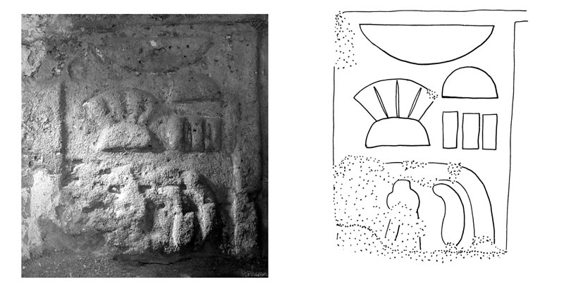 Figure 1 Upper portion of the cartouche of Darius (I) on the rear (west) wall of the central sanctuary of Ghueita Temple.