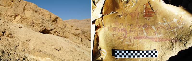 Figure 2 (left) The exterior of the Red Cave, Matna al-Barqa. Figure 3, the longest Coptic text in the Red Cave.